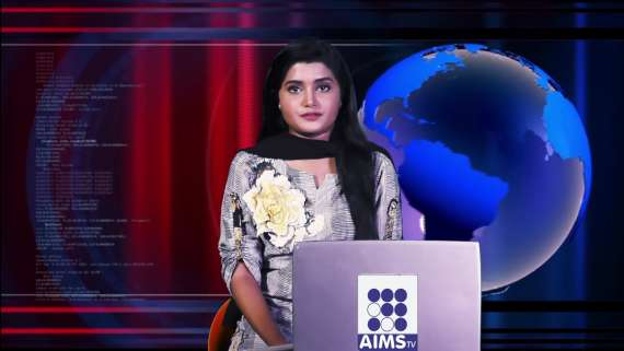 AIMS TV | News bulletin | 12th November 2019