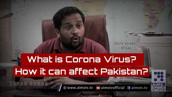 What is Corona Virus? How it can affect Pakistan?
