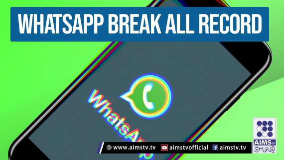 Whatsapp break all records