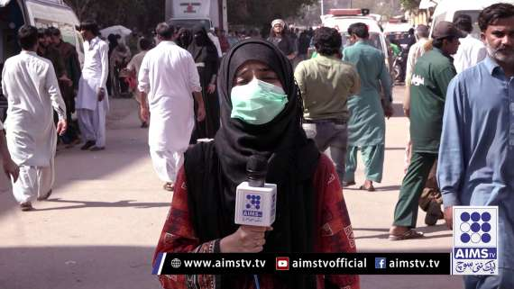 CoronaVirus crossed Pakistan's boarder | AIMSTV